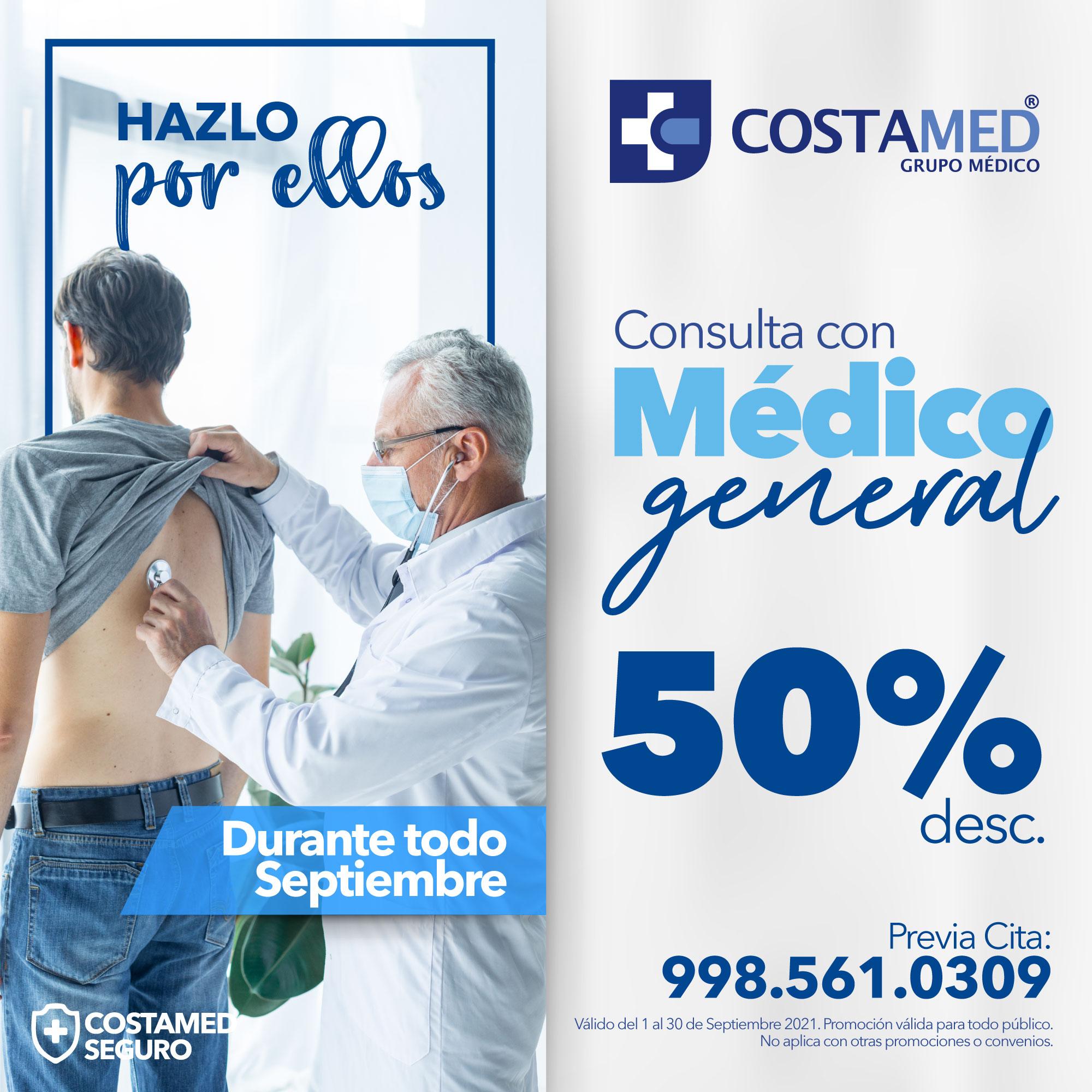 medicina-general-CANCUN.jpg